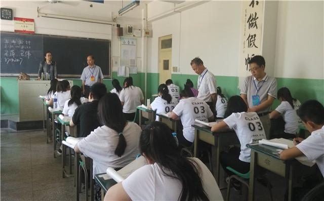"""石家庄经济学院河北商贸学校校区2015年""""3+2""""转段升学考试于2015"""